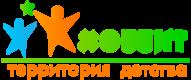 logo-hobbit