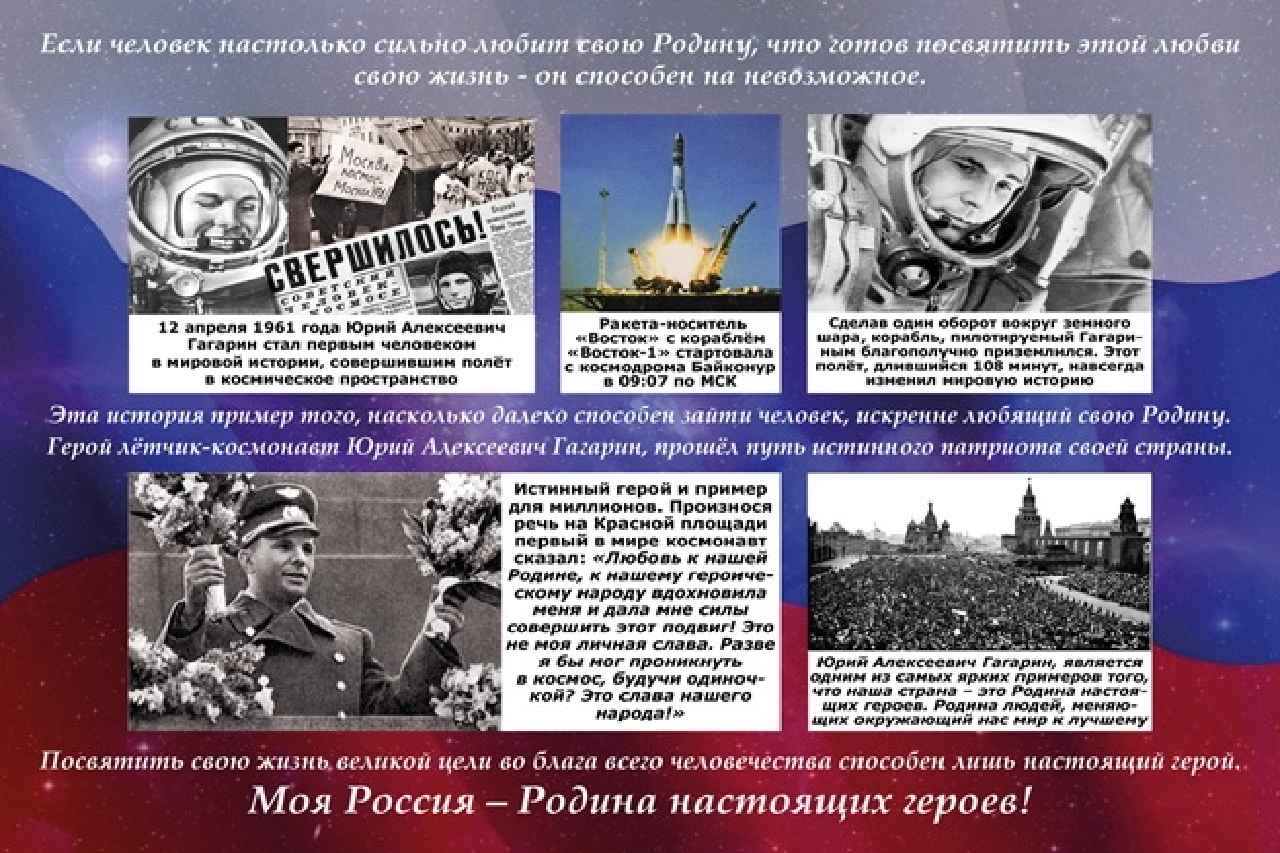 В международном конкурсе отметили осужденных ульяновской колонии, фото-1